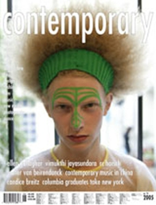 Contemporary Magazine | The Rise of the Columbia MFA